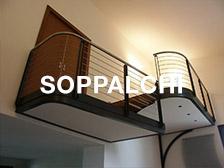 soppalchi_on